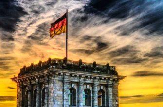 Зачем необходимо изучать немецкий язык? Топ 10 причин