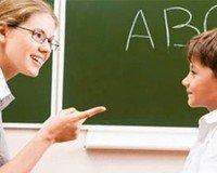 Как выучить любой язык