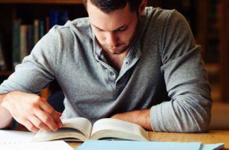 Как выучить любой язык в кратчайшие сроки