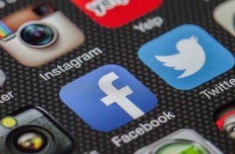 Изучение иностранных языков в социальных сетях