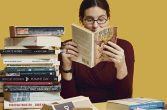 Чтение на английском языке. Рекомендованные 4 книги.
