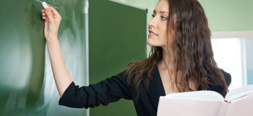 Артикуляция при изучении иностранных языков
