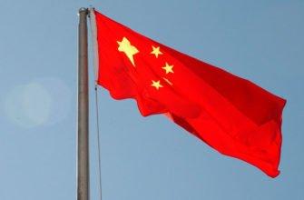 С чего начать изучение китайского языка?