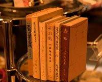 Изучение японского языка по учебникам