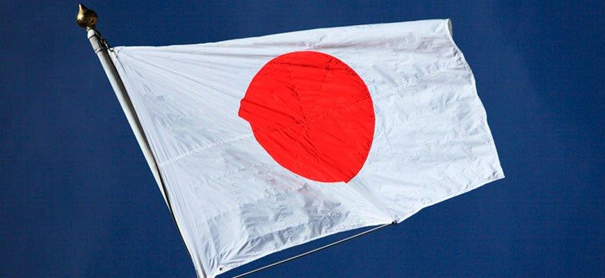Особенности изучения японского языка