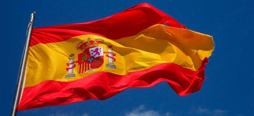 С чего начать изучение испанского языка?