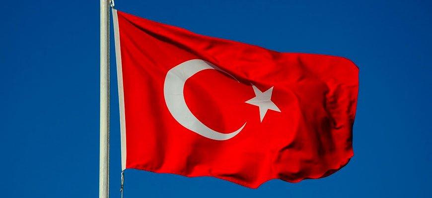 Изучение турецкого языка в домашних условиях