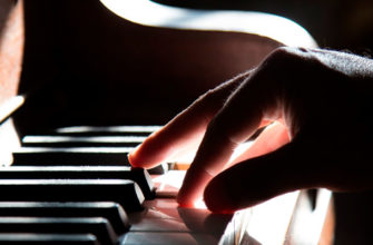 Репетитор по фортепиано.