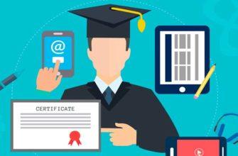 Способы как бесплатно получить высшее образование
