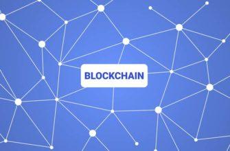 Как работает блокчейн в обучении