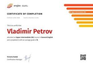 Сертификат онлайн школы Englex