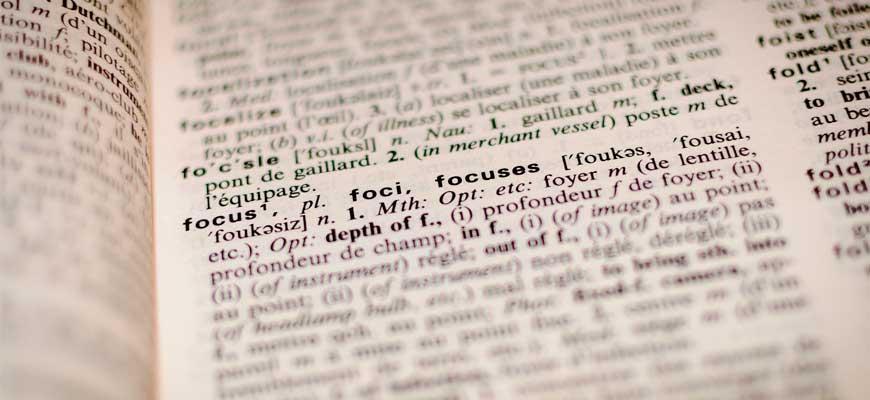 Активная и пассивная техники чтения на иностранном языке
