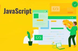 Javascript разработчик