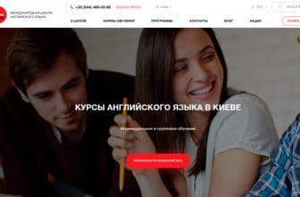 Обзоры онлайн школы изучения английского Speak Up