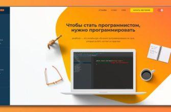 Обзор курсов Javarush