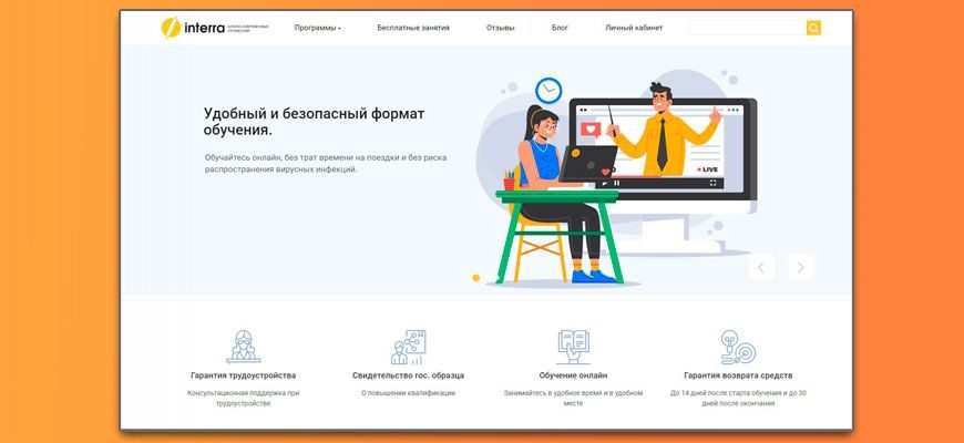 Обзор курсов Interra.bz