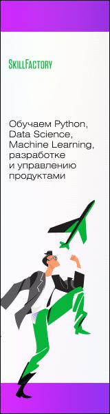 Skillfactory banner