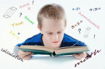 10 советов родителям первоклассников