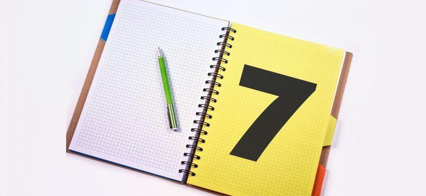 7 новых предметов для учебы в школе