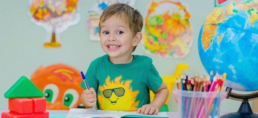 Адаптация к школе ребенка