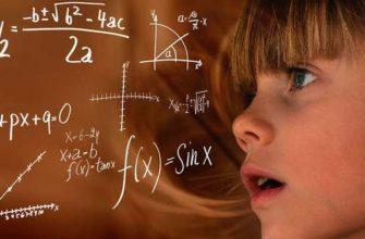 Советы как выбрать репетитора для ребенка