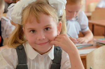 Школьник в Украине