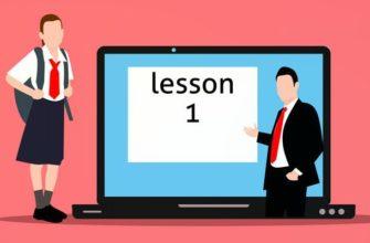 Виды онлайн обучения