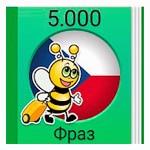 FunEasyLearn чешский язык