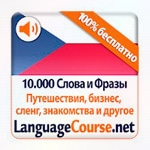 Vocabulary Trainer