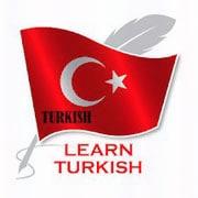 Asi edu учить турецкий
