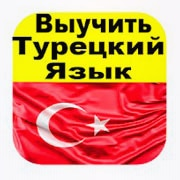 Minis learn turkish