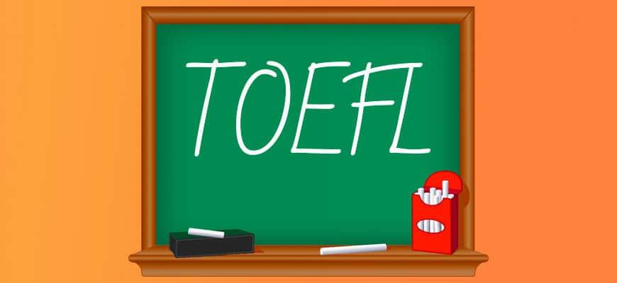 Подготовка к TOEFL без репетиторов