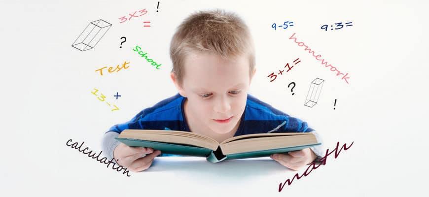 Обязательные навыки для первоклассников