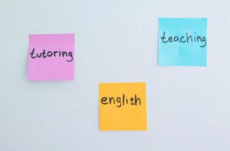 План по усовершенствованию английского языка