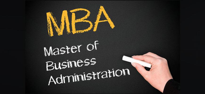 Степень MBA